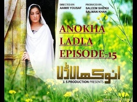 Anokha Ladla