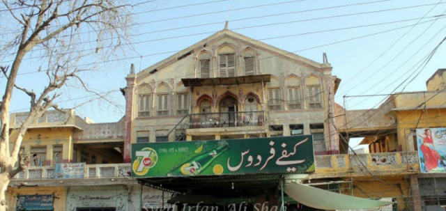 Firdous Cinema