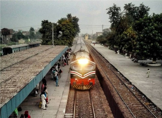 Qila Sheikhupura Junction Railway Station