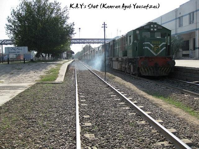 Peshawar Cantonment Railway Station
