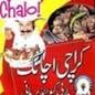 Karachi Achanak BBQ