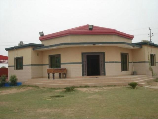 Gohr-e-Nayab