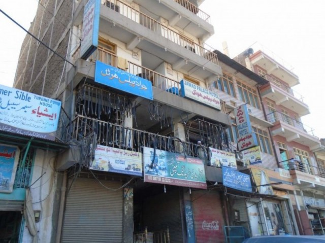 Jawad Palace