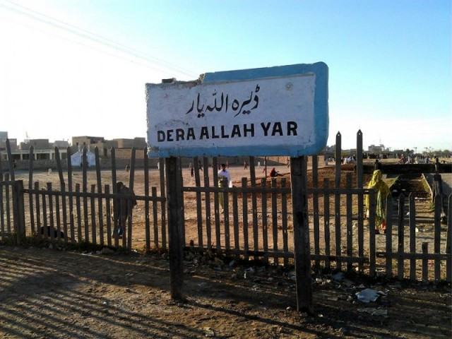 Dera Allah Yar Railway Station