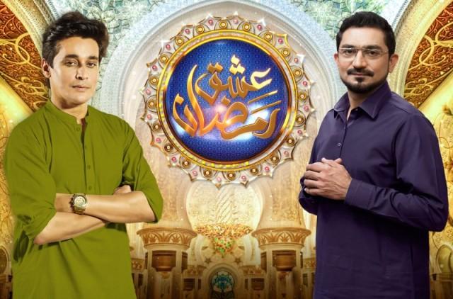 Ishq Ramzan 2019