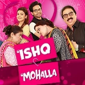 Ishq Mohalla