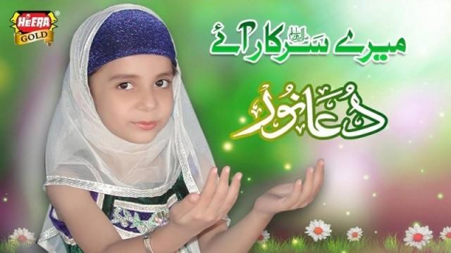 Dua Noor