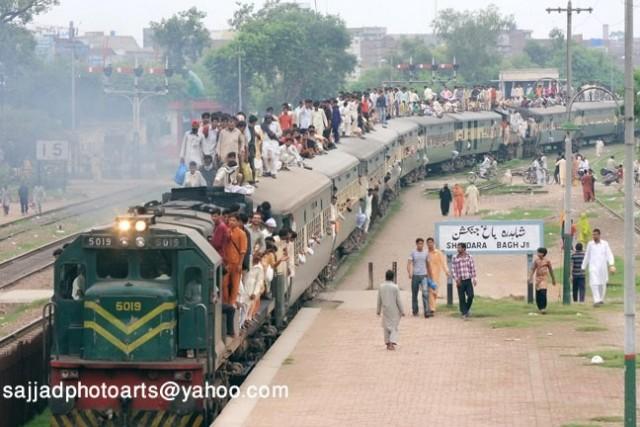 Lasani Express