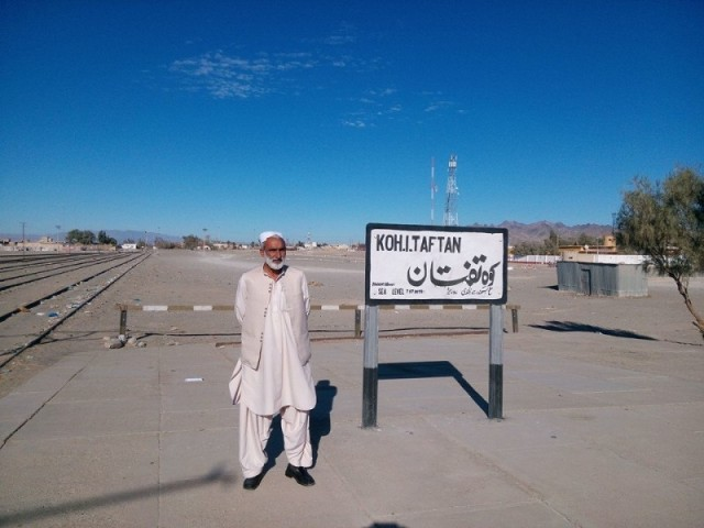 Koh-e-Taftan Railway Station