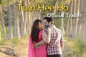 Tum Hee Ho