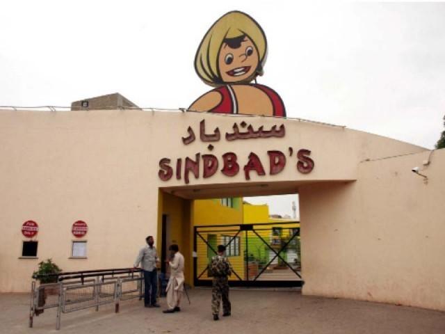 Sindbad Amusement Park