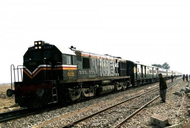 Damboli Railway Station