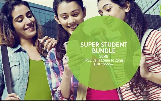 Super Student Bundle