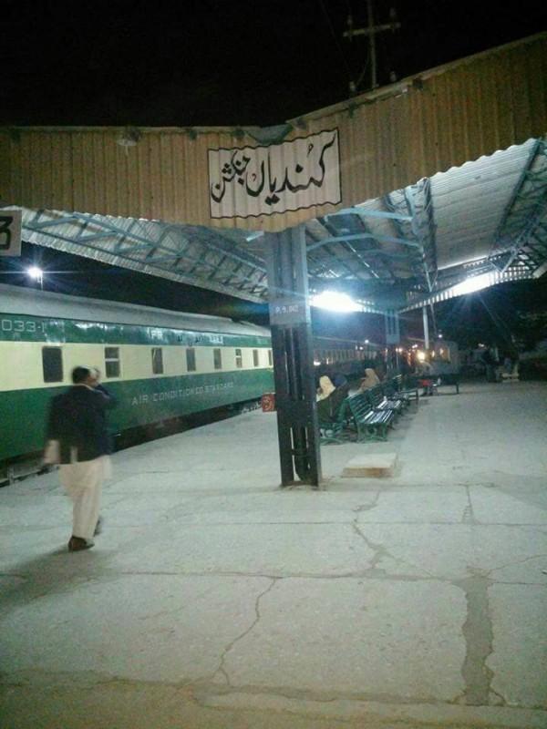 Mehr Express