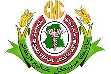 Chandka Medical College
