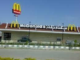 Mcdonalds Jinnah Park