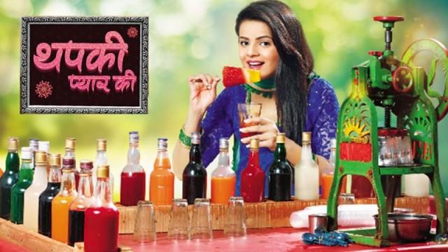 Thapki Pyar Ki