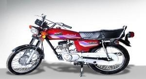 Super Power SP-125 Bike