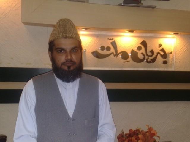 Syed Khalid Hussain Shah