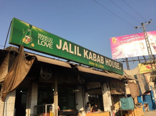 Jalil Kebab House Firdous 1