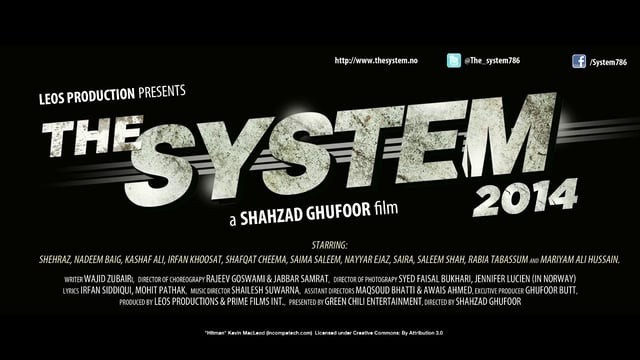 The System 2014