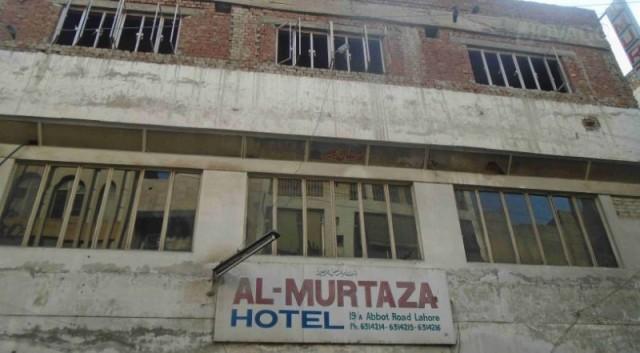 Al-Murtuza