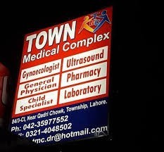 Town Medical Complex