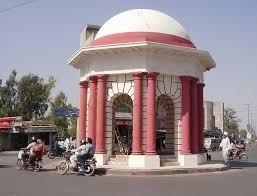 Gumti Water Fountain