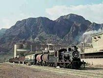 Dandot Railway Station