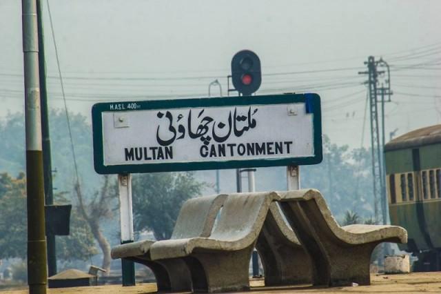 Multan Cantonment Railway Station