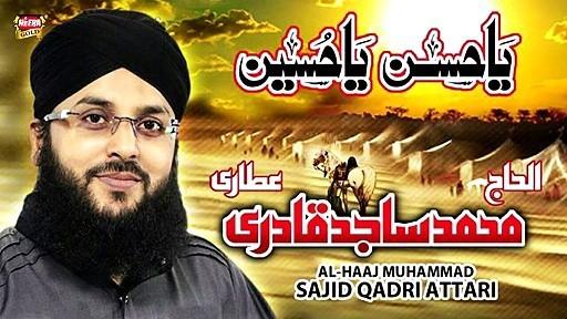 Muhammad Sajid Raza Qadri