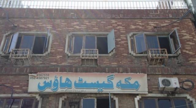 Makkah Guest House
