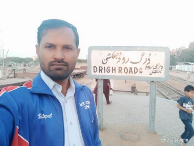 Drigh Road Railway Station