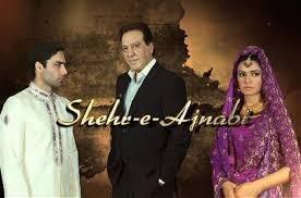 Shehar e Ajnabi