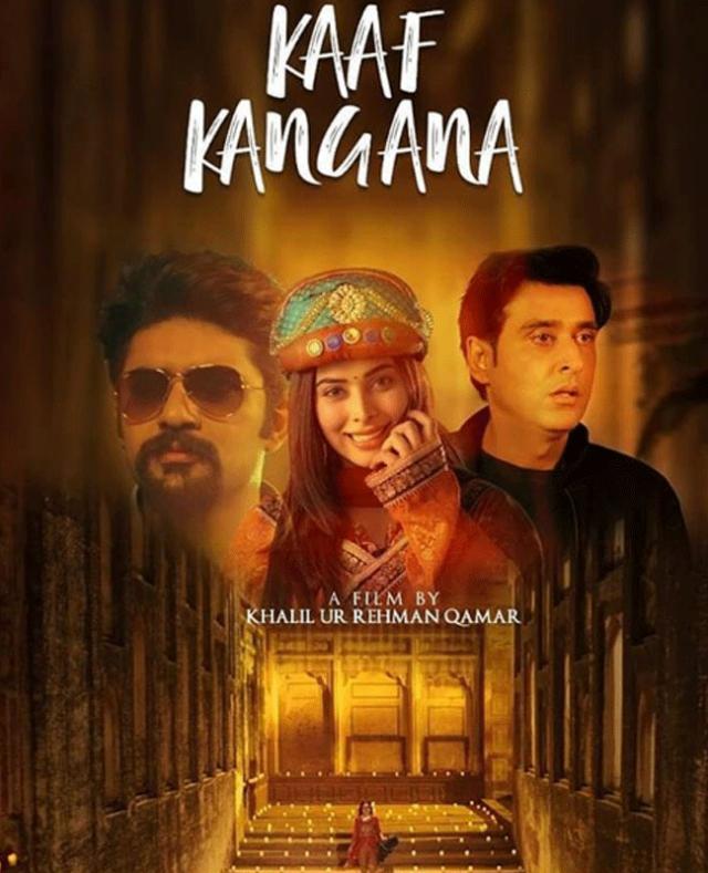 Kaaf Kangana