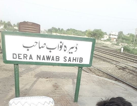 Dera Nawab Sahib Railway Station
