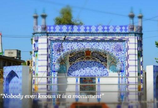 Ahmad Shah Abdali's Birth Place