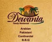 Al-Dewania