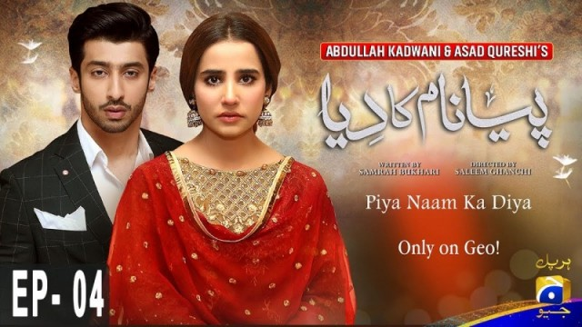 Thursday Television TV Show and Drama Schedule and Timings