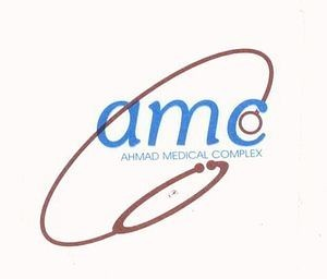 Ahmed Medical Complex