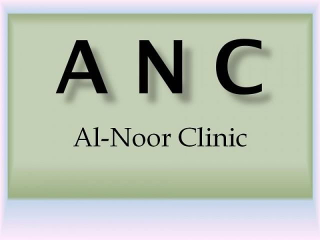 Al Noor Clinic
