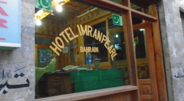 Hotel Imran Palace