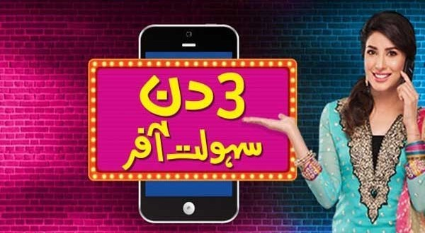 Telenor 4G 3 Day Bundle