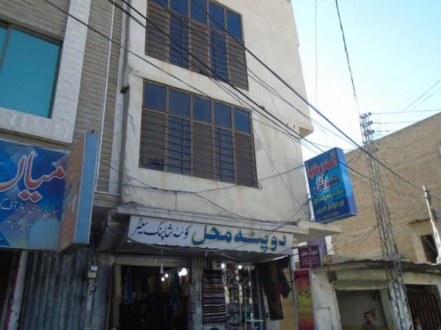 Al-Marhaba