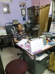Abid Clinic