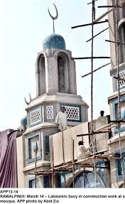 Masjid Gulshan Dadan Khan