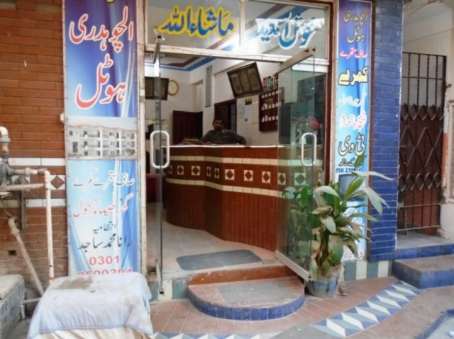 Al-Chaudhary