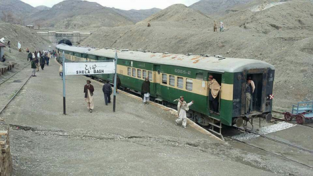 Shela Bagh Railway Station