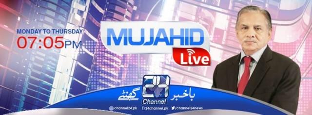 Live with Mujahid