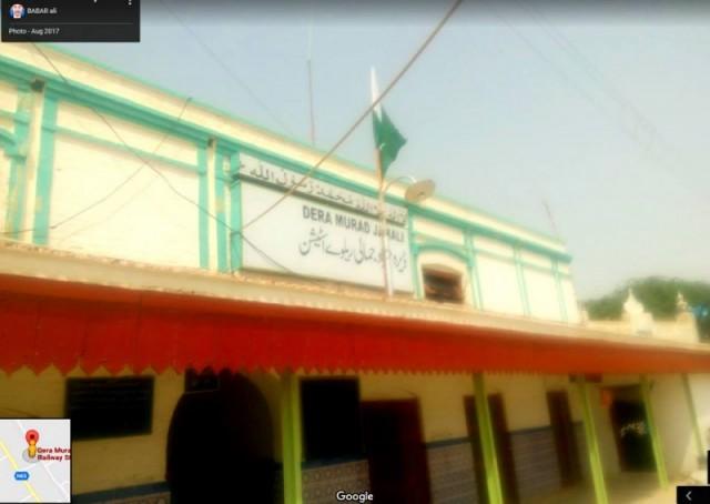 Dera Murad Jamali Railway Station